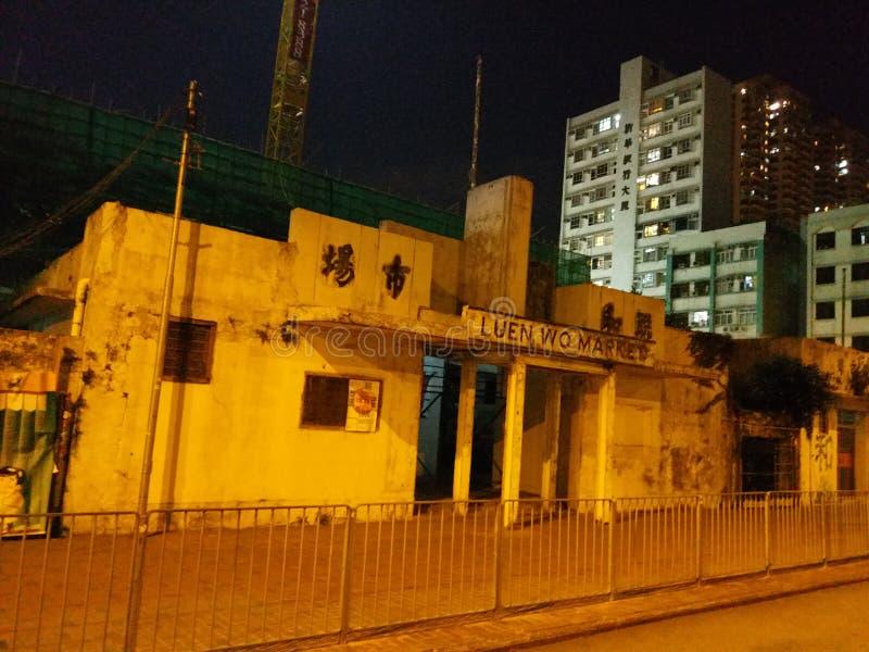Старое здание в рынке Luen Wo стоковое изображение