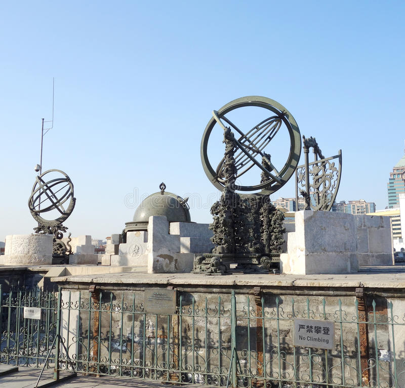 стародедовская обсерватория стоковое изображение