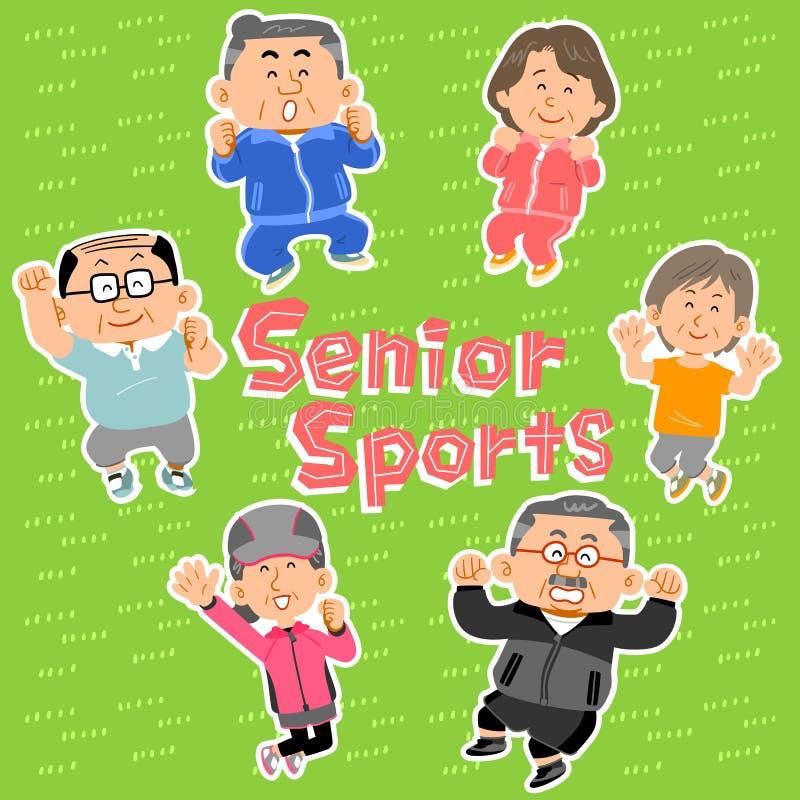 6 старшие люди и женщин с белой границей, который нужно поскакать иллюстрация вектора