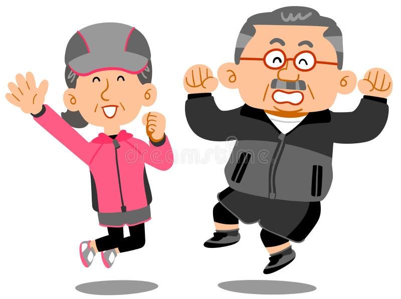 Старший человек и женщина который скачут бесплатная иллюстрация