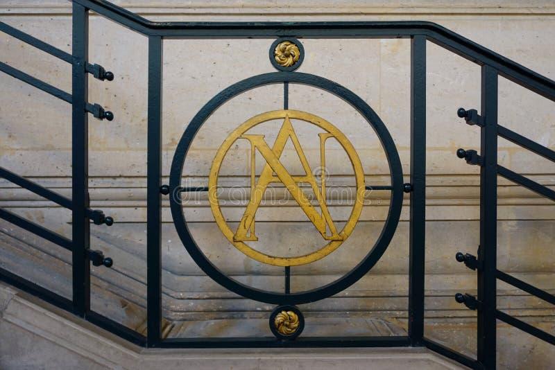 Старые архивы Nationales (национальные архивы) Франции в Париже стоковое изображение