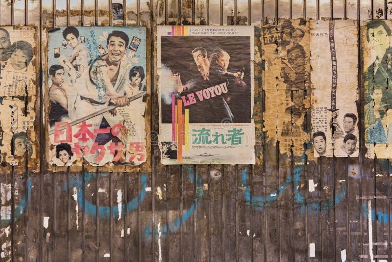 Старые винтажные ретро японские киноафиши на подземном переходе Yurakucho стоковое фото