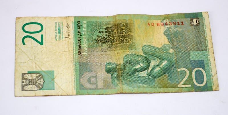 Старые динары Югославии, бумажные деньги стоковое фото rf