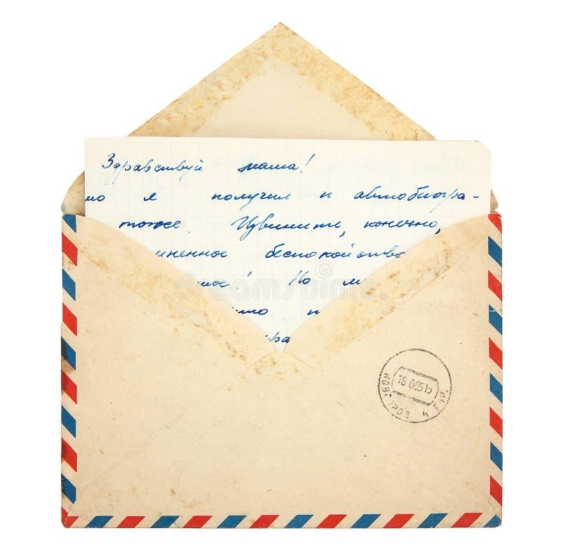 Картинка деда мороза с письмами восемь