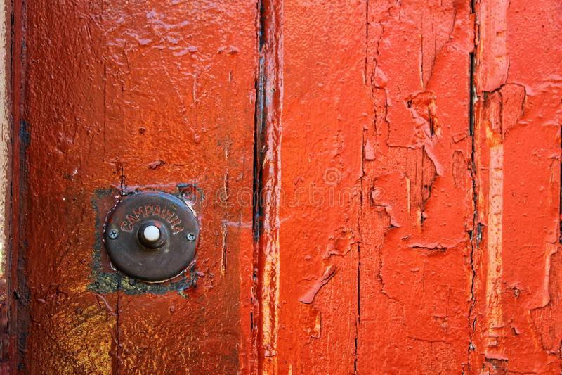 Старые красочные двери в Лиссабоне стоковое изображение