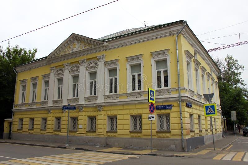 Старый желтый особняк в центре Москвы стоковая фотография rf
