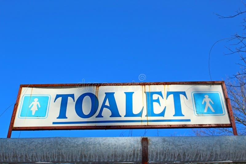 Старый знак toalet с рамкой стоковое изображение