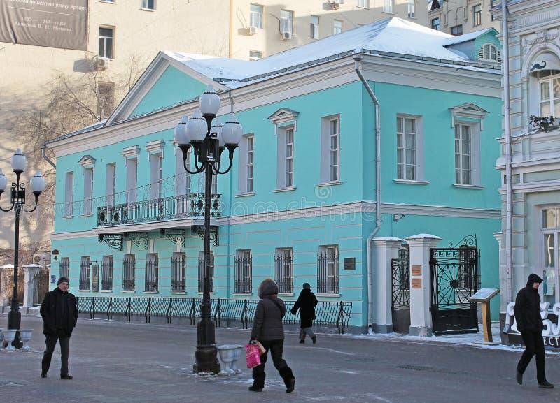 Старый дом в улице Arbat. Москва стоковые изображения rf