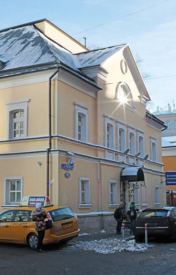Старый дом в улице Arbat. Москва стоковое фото