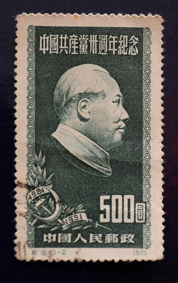 старый штемпель 1951 Китай mao стоковые изображения