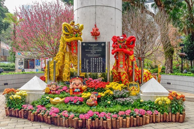 Статуи парка Гонконга стоковые фотографии rf