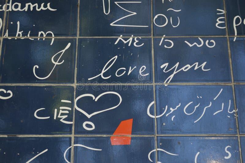 Стена влюбленности Парижа Франции стоковые изображения rf