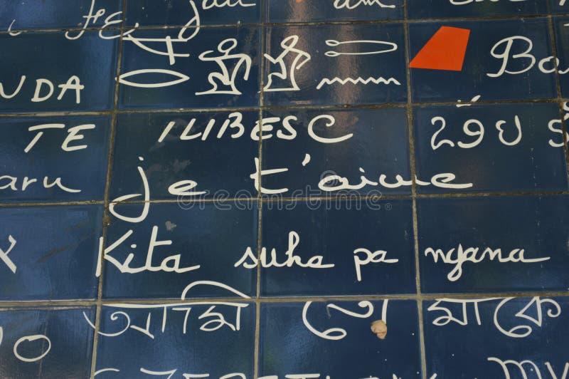 Стена влюбленности Парижа Франции 2 стоковое изображение