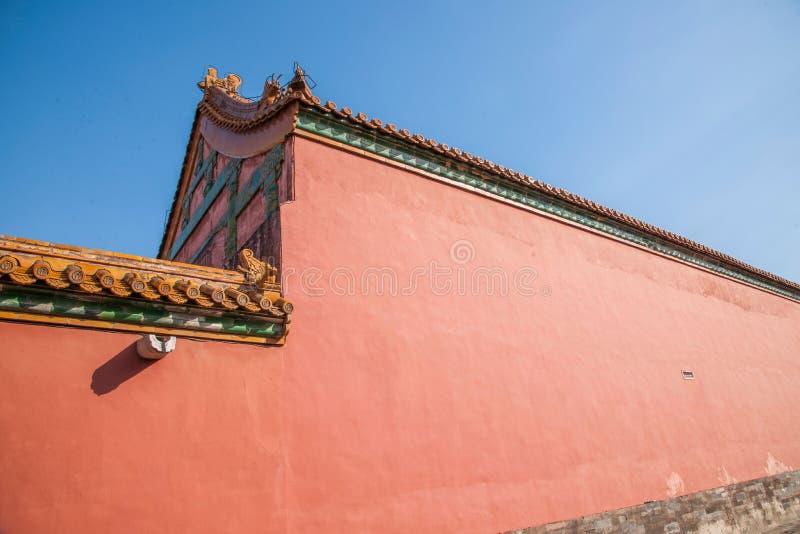 Download Стена дворца музея дворца Пекина Стоковое Изображение - изображение насчитывающей культура, облако: 81806679