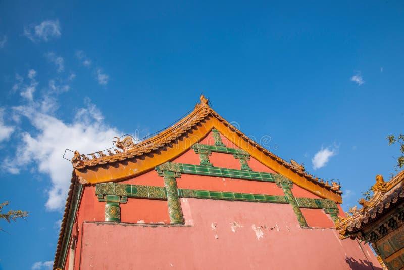 Download Стена дворца музея дворца Пекина Стоковое Фото - изображение насчитывающей классическо, arranger: 81806694