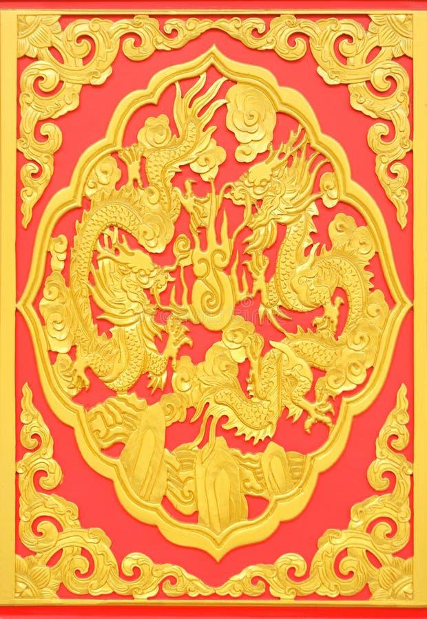 стена дракона двойная стоковые фотографии rf