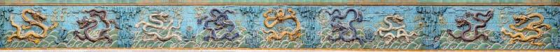 стена панорамы дракона 9 стоковое изображение