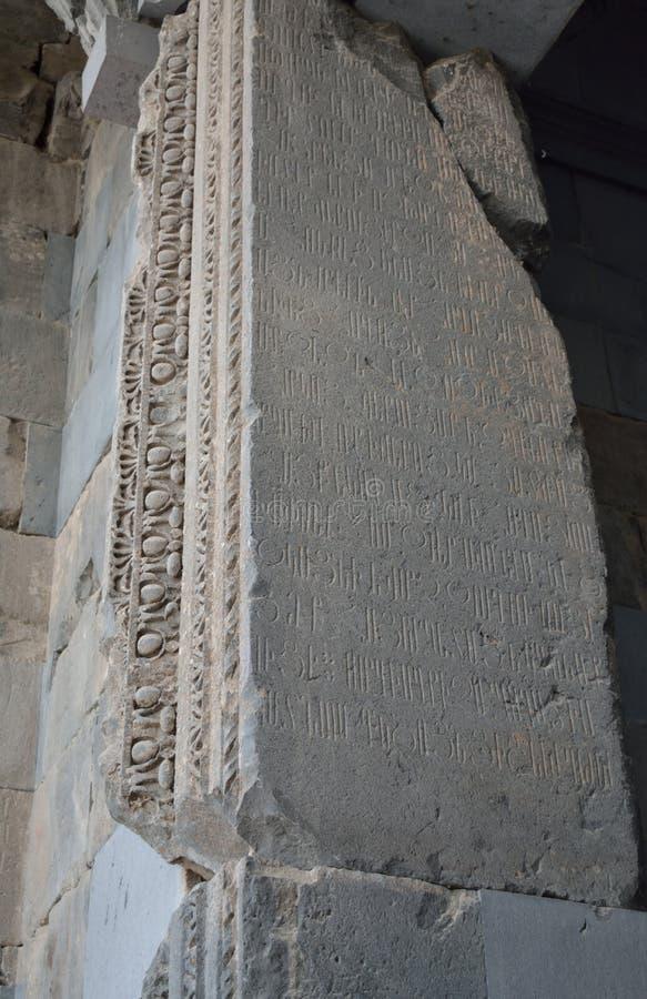 Стена с армянскими сочинительствами стоковое изображение rf