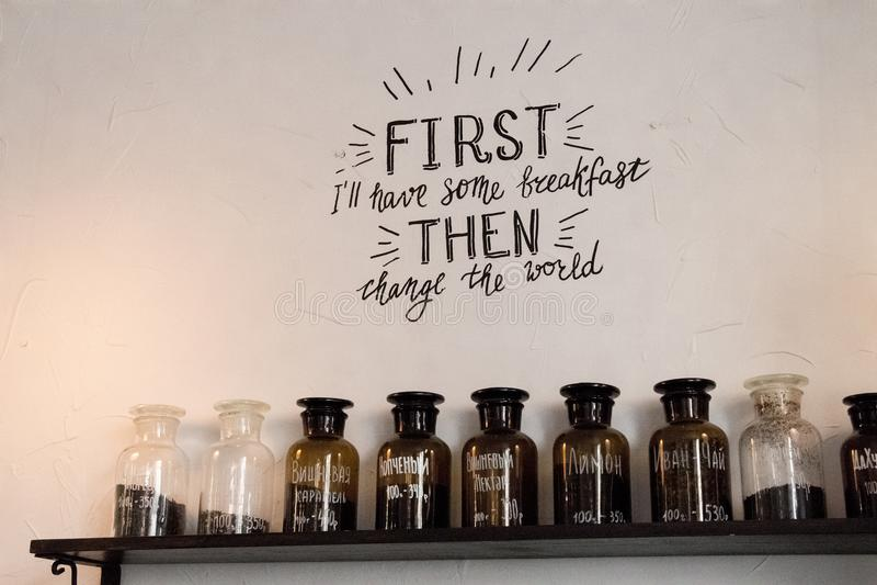 Стена с цитатой стоковое фото