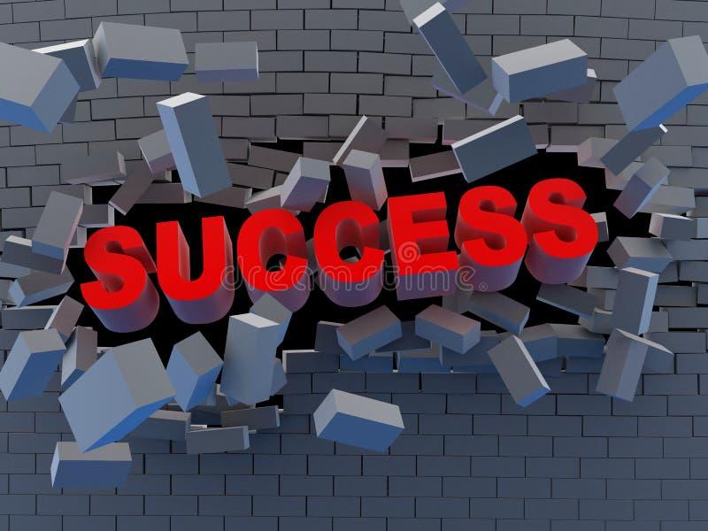 стена успеха иллюстрация штока
