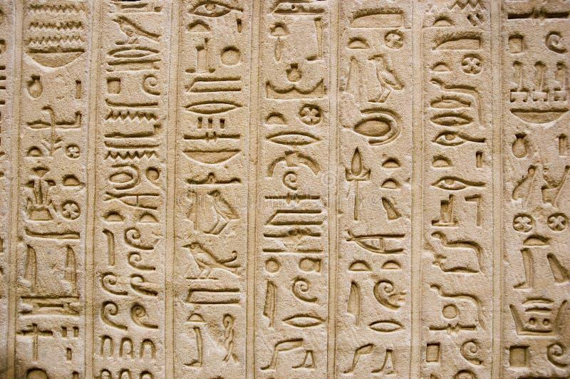 стена hieroglyphics стоковые изображения rf