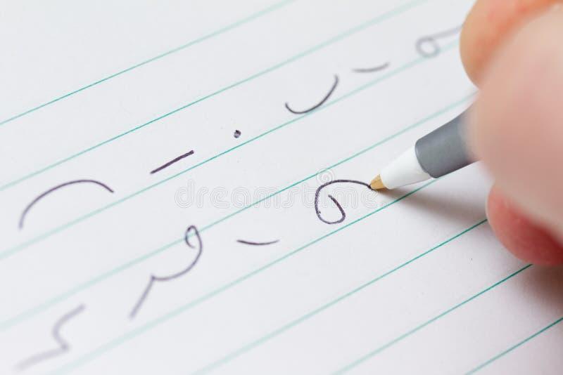 стенография Стоковые Изображения RF