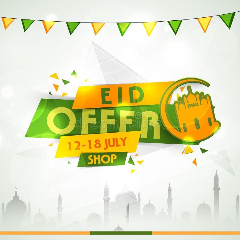 Стикер, бирка или ярлык продажи для торжества Eid Mubarak иллюстрация штока