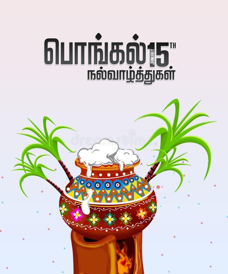 Стильный текст (счастливое Pongal) в Тамильском языке с традиционными баками грязи, полными риса для южного индийского жать торже иллюстрация штока