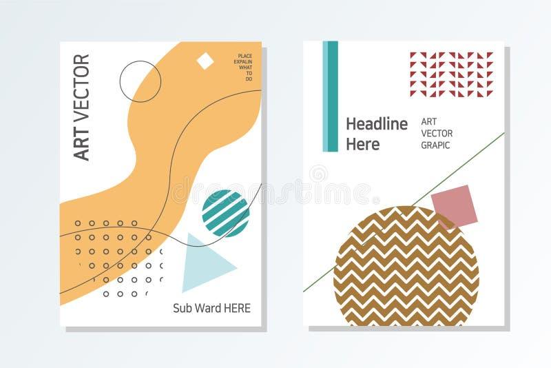 Стиль дизайна брошюры дела стильный и современный иллюстрация штока