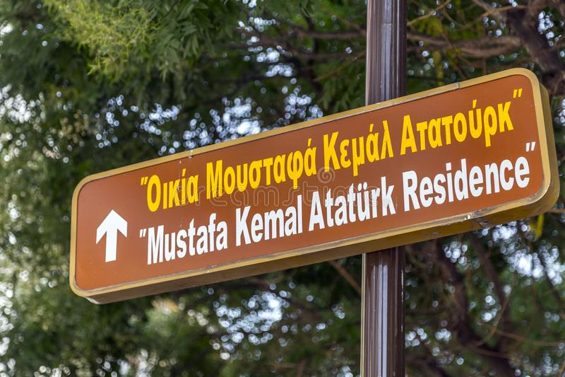 Столб знака показывая направление к Mustafa Kemal Ataturk Residen стоковое фото rf