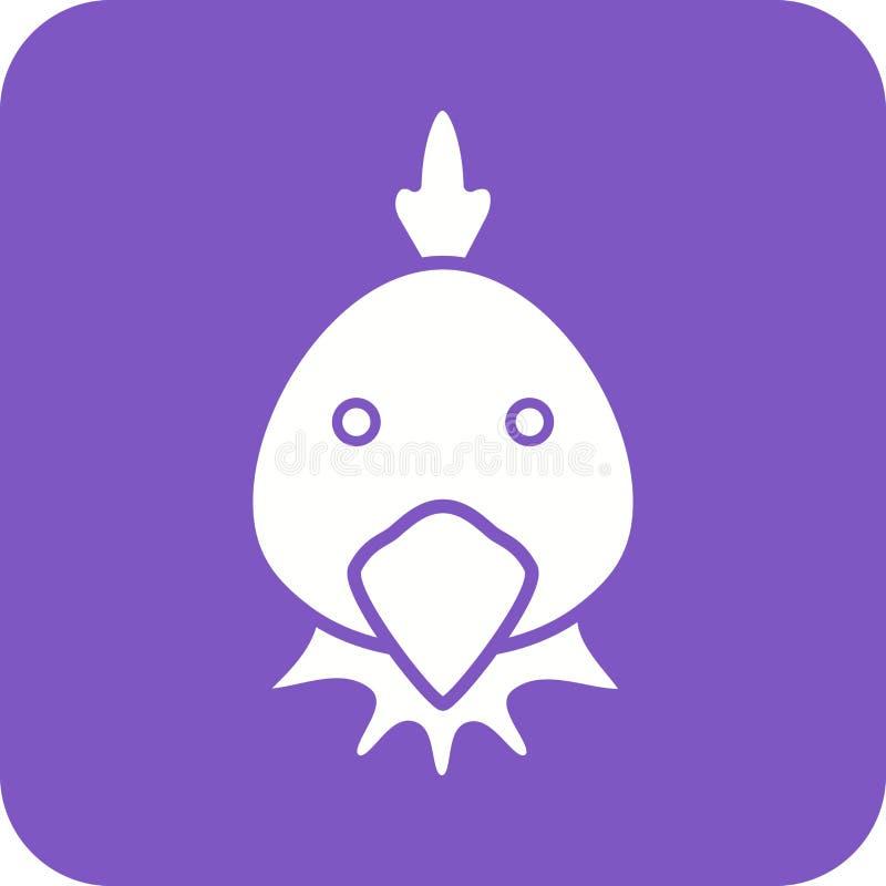 Сторона цыпленка бесплатная иллюстрация