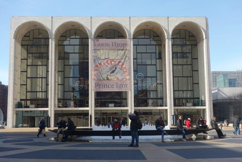 Столичный оперный театр стоковое фото rf