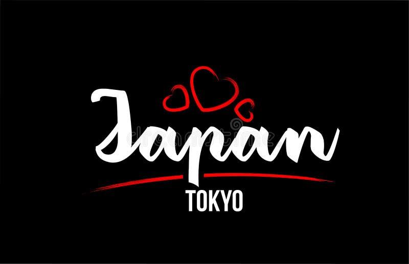 Страна на черном фоне с сердцем красной любви и столицей Токио бесплатная иллюстрация