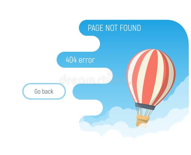 Страница воздушного шара 404 иллюстрация вектора