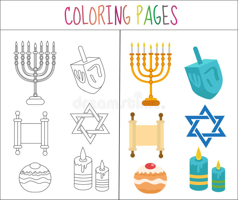Страница книжка-раскраски Комплект Хануки Версия эскиза и цвета для детей также вектор иллюстрации притяжки corel иллюстрация штока