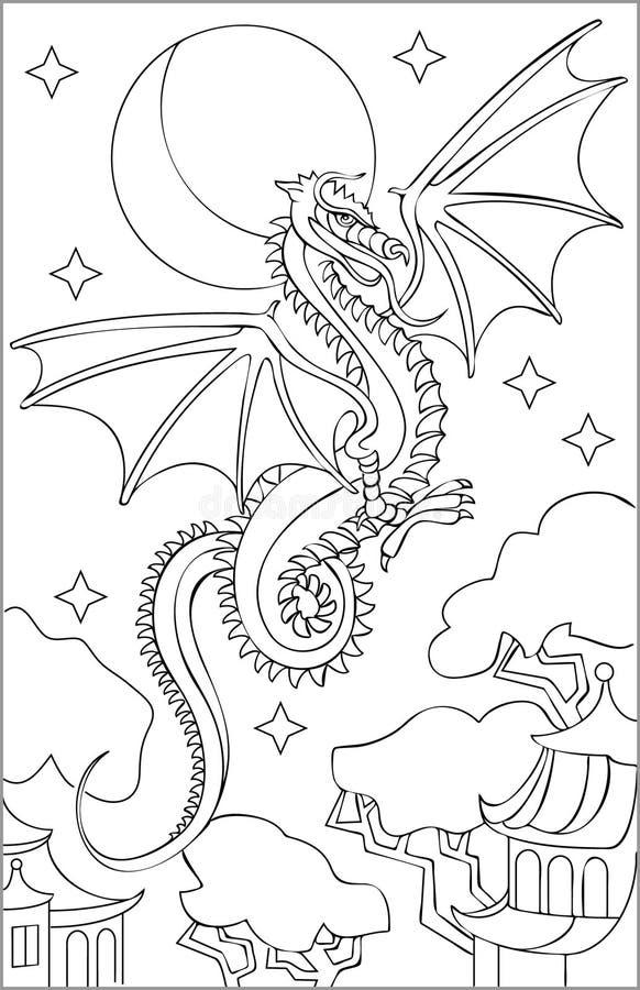 Страница с черно-белым чертежом дракона для красить иллюстрация штока