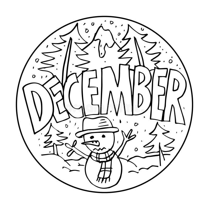 Страницы расцветки в декабре для детей иллюстрация вектора