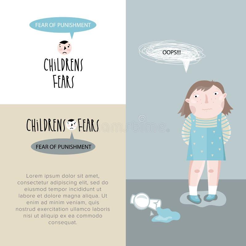 Страхи детей также вектор иллюстрации притяжки corel иллюстрация вектора