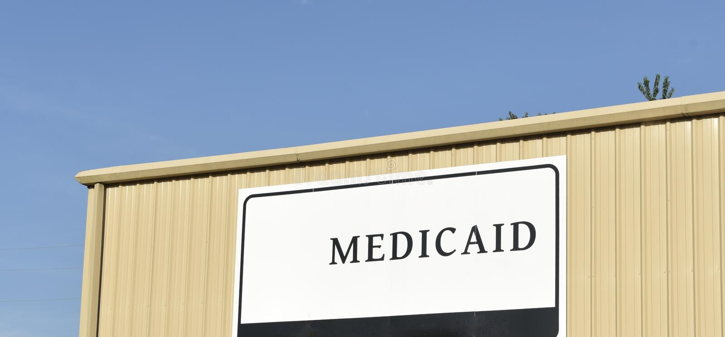 Страхование Medicaid стоковые изображения rf