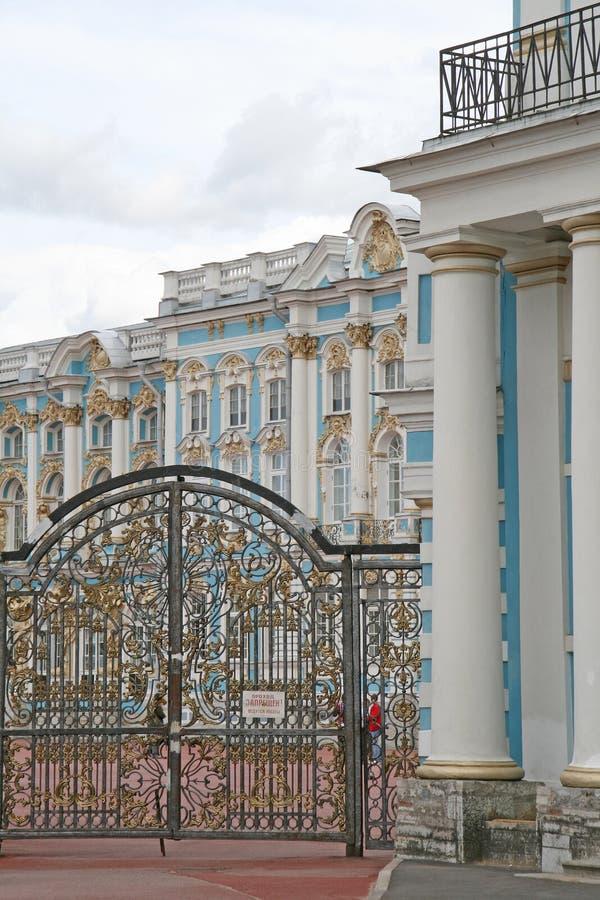 Стробы дворца Катрина ST ПЕТЕРБУРГ, TSARSKOYE SELO, РОССИЯ стоковые изображения rf