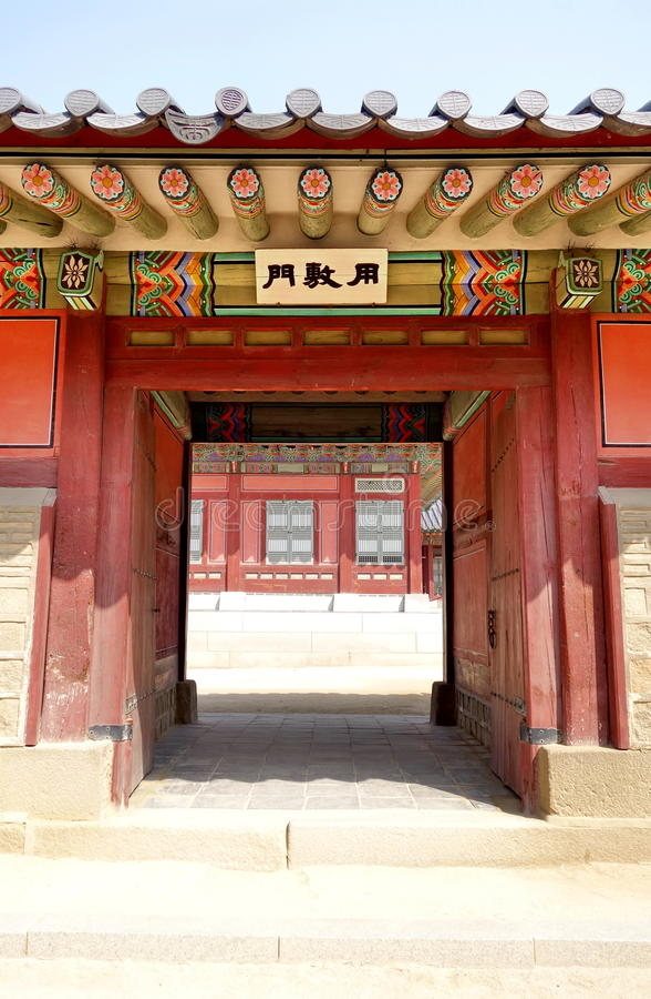 Строб дворца Gyeongbokgung стоковые изображения