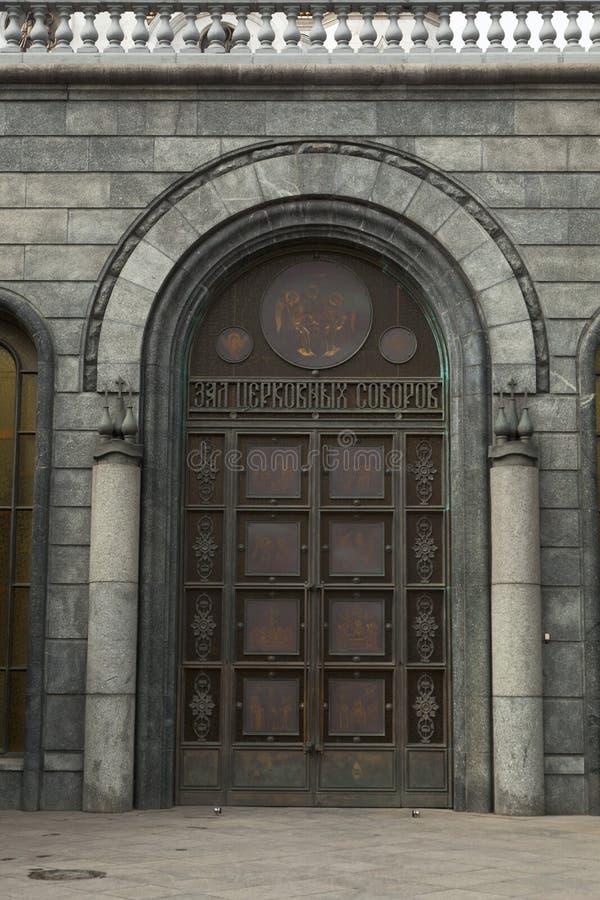 Строб собора Христоса спаситель стоковое изображение
