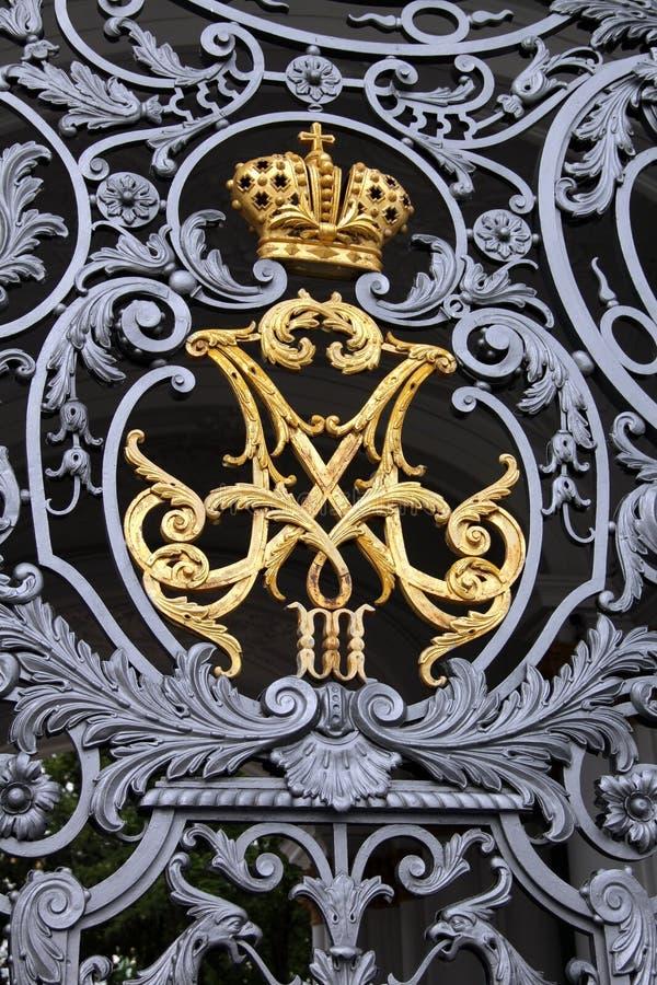 Строб части обители Зимнего дворца стоковая фотография