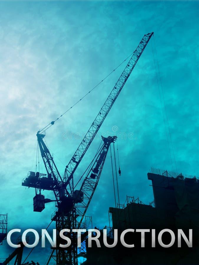 строительная промышленность иллюстрация вектора