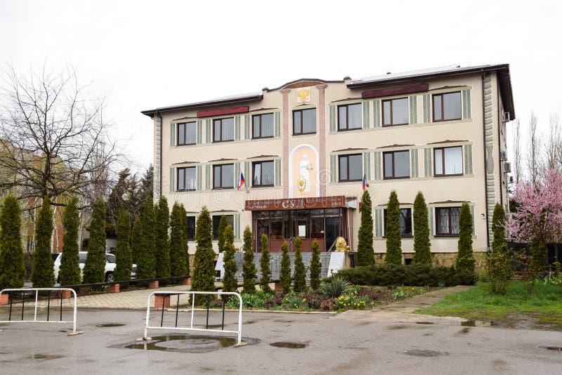 Строить окружной суд Krasnoarmeyskiy Возникновение здания и окружающей територии стоковые изображения rf