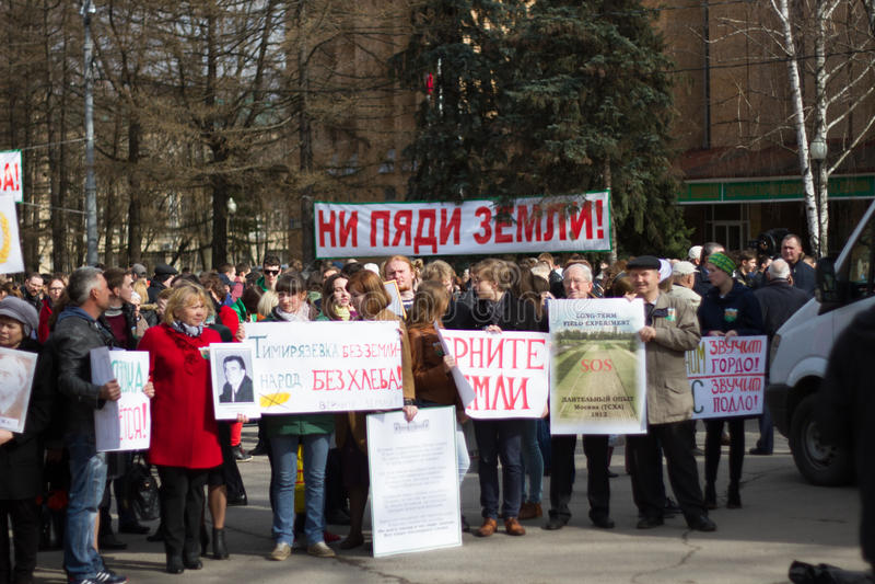 Студенты и учителя с лозунгами в защиту академии Timiryazev стоковое изображение