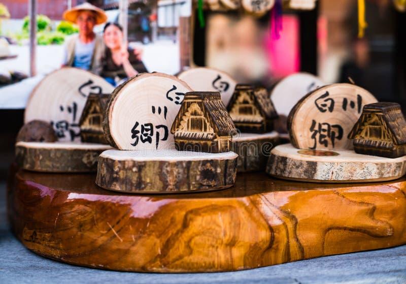 Сувениры внутри Shirakawa-идут стоковое изображение rf