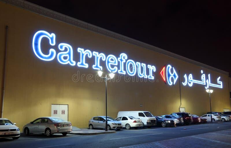 Супермаркет carrefour стоковая фотография rf