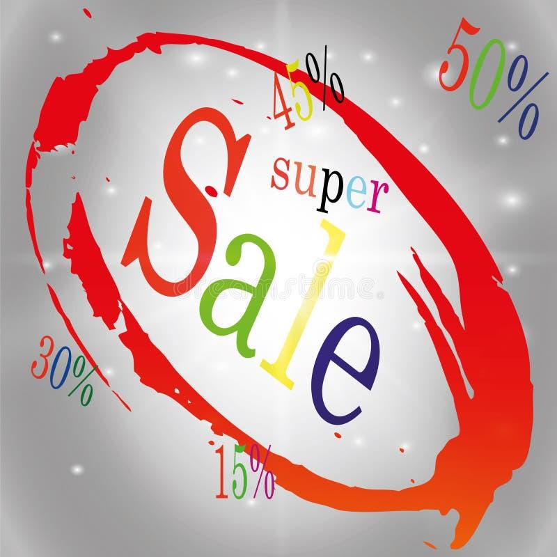 Супер знамя стрелки продажи Большая продажа, зазор 50  также вектор иллюстрации притяжки corel иллюстрация вектора