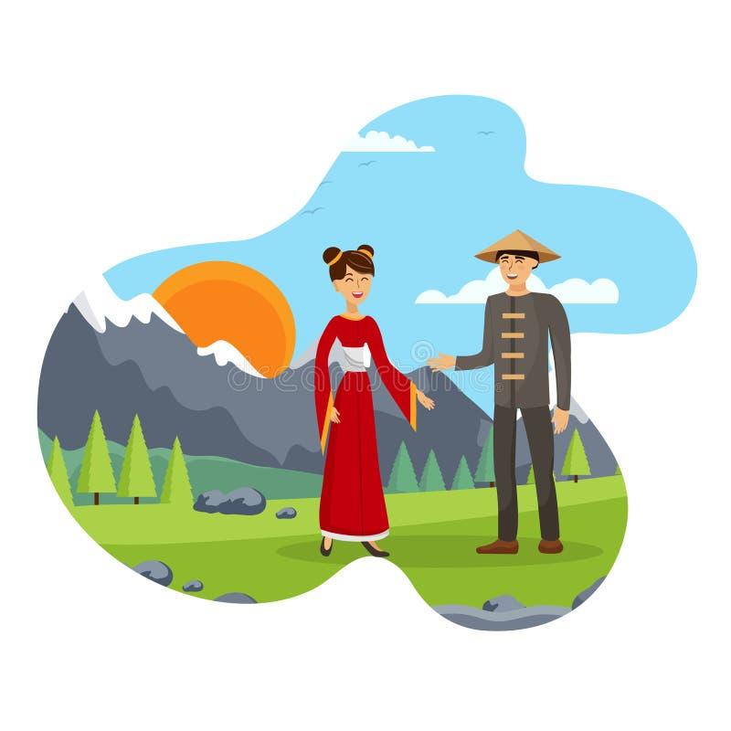 Супруг и жена, иллюстрация китайских пар плоская иллюстрация вектора